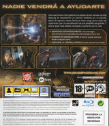 Dead Space PS3 cover (BLES00310)