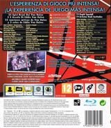 Guitar Hero: Van Halen PS3 cover (BLES00578)