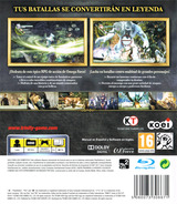 Trinity: Souls of Zill O'll PS3 cover (BLES01184)