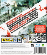 Kane & Lynch: Dead Men pochette PS3 (BLES00167)