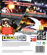 BlazBlue:Continuum Shift pochette PS3 (BLES01119)