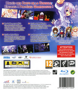 Hyperdimension Neptunia pochette PS3 (BLES01178)