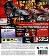 Yaiba Ninja Gaiden Z - Special Edition pochette PS3 (BLES01804)