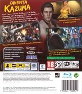 Yakuza 3 PS3 cover (BLES00834)