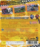 ModNation: Mugen no Kart Oukoku PS3 cover (BCJS30041)