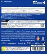 グランツーリスモ6 PS3 cover (BCJS37016)
