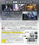 Shin Sangoku Musou 6 Moushouden (PlayStation 3 the Best) PS3 cover (BLJM55058)