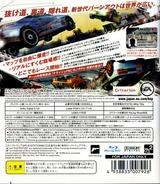 バーンアウト パラダイス PS3 cover (BLJM60053)