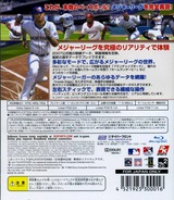Major League Baseball 2K8 PS3 cover (BLJM60099)