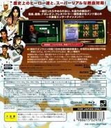 Mahjong Taikai IV (Koei the Best) PS3 cover (BLJM60105)