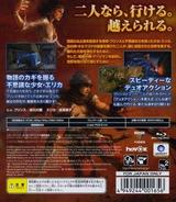 プリンス・オブ・ペルシャ PS3 cover (BLJM60107)