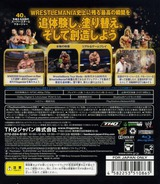 Legends of Wrestlemania PS3 cover (BLJM60146)