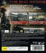 ターミネーター サルベ PS3 cover (BLJM60169)