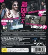 Kane & Lynch 2: Dog Days PS3 cover (BLJM60252)