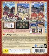 Ken to Mahou to Gakuen Mono. 3 PS3 cover (BLJM60258)