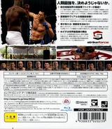 EA Sports Sougoukakutougi PS3 cover (BLJM60266)