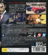 マフィア2 PS3 cover (BLJM60270)