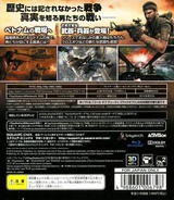 Call of Duty: Black Ops PS3 cover (BLJM60287)
