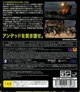 デッド・リデンプション:アンデッド・ナイトメア PS3 cover (BLJM60314)