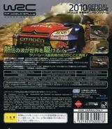 WRC: FIA World Rally Championship PS3 cover (BLJM60324)