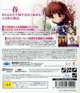 Clannad PS3 cover (BLJM60329)