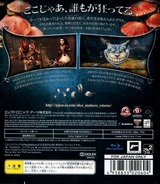 Alice: Madness Returns PS3 cover (BLJM60359)