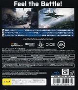 Battlefield 3 PS3 cover (BLJM60384)