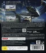 Ao no Eiyuu: Birds of Steel PS3 cover (BLJM60387)