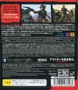 レッド・デッド・リデンプション コンプリート・エディション PS3 cover (BLJM60403)