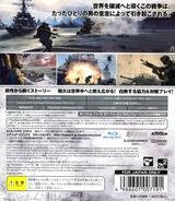 Call of Duty: Modern Warfare 3 PS3 cover (BLJM60404)