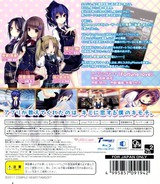 Tacchi, Shiyo! Love Application PS3 cover (BLJM60444)