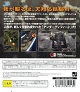 Under Defeat HD PS3 cover (BLJM60448)