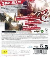 オペレーション フラッシュポイント:レッドリバー (Codemasters the Best) PS3 cover (BLJM60477)