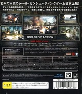 Heavy Fire: Afghanistan PS3 cover (BLJM60504)