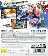 E.X. Troopers PS3 cover (BLJM60528)