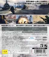 Call of Duty: Modern Warfare 3 PS3 cover (BLJM60535)
