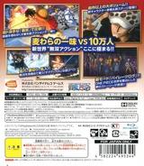 ワンピース 海賊無双2 PS3 cover (BLJM60572)