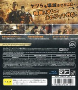Army of Two: The Devil's Cartel PS3 cover (BLJM60578)