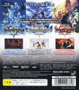 Kingdom Hearts HD 1.5 ReMIX PS3 cover (BLJM60589)