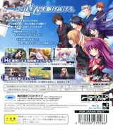 Little Busters! Converted Edition PS3 cover (BLJM61009)