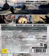 Call of Duty: Modern Warfare 3 PS3 cover (BLJM61111)