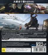 Battlefield Hardline PS3 cover (BLJM61203)