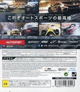 GRID Autosport PS3 cover (BLJM61207)