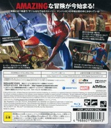 The Amazing Spider-Man 2 PS3 cover (BLJM61218)