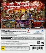 Zettai Geigeki Wars PS3 cover (BLJM61238)