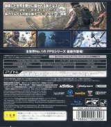 Call of Duty Ghosts PS3 cover (BLJM66125)