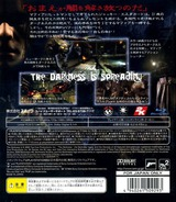 The Darkness PS3 cover (BLJS10023)
