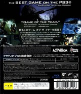 Call of Duty 4: Modern Warfare PS3 cover (BLJS10031)