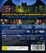 LEGO Batman: The Videogame PS3 cover (BLJS10042)