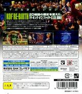 ザ·キング·オブ·ファイターズ XII PS3 cover (BLJS10045)